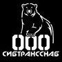 """""""СибТрансСнаб"""" в Барнауле, лазерная резка, гибка металла, сварочные работы"""
