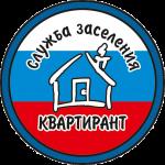 "Служба заселения ""Квартирант"" в Туле аренда жилья"