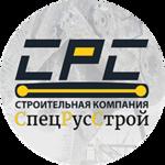 """""""СпецРусСтрой"""" в Домодедово, демонтаж и снос зданий"""