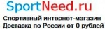 SportNeed.ru Спортивный интернет магазин