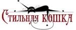 """ИП Бровченко Т.Л., """"Стильная Кошка"""", бижутерия в Москве"""