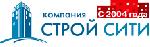 ООО «Строй-сити», кровельные материалы в Нижнем Новгороде