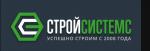 СтройСистемс, строительная компания в Череповце