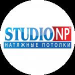 Студио НП, натяжные потолки в Пушкино
