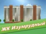"""""""Техномикс"""" застройщик ЖК """"Изумрудный"""" в Брянске"""
