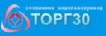 """""""Торг30"""" газовые котлы, трубы в Астрахани"""