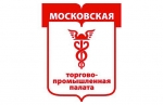 Торгово-Промышленная Палата Москвы ТПП