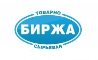 Товарно-Сырьевая Биржа