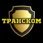 """ООО """"Транском"""", охрана труда в Хабаровске"""