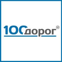 "Транспортная компания ""100 Дорог"" в Чебоксарах"