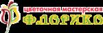 """Цветочная мастерская """"Флорико"""" в Москве"""