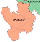 Отдел УФМС России в городе ТРОИЦК