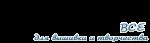 """""""Вышивка-сибири"""" товары для вышивки и рукоделья в Новосибирске"""