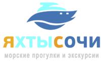 """""""Яхты Сочи"""", аренда яхт и катеров"""