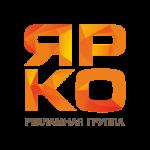 """""""Ярко"""", наружная реклама в Тюмени"""