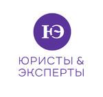 """""""Юристы и Эксперты"""", юридические услуги в Тюмени"""