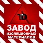 """""""Завод Изоляционных Материалов"""" в Новосибирске"""