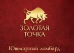 """Ювелирный ломбард """"Золотая Точка"""" в Москве"""